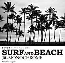 SURF&BEACH    30+MONOCHROME ISBN-9784906978007